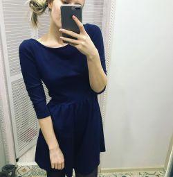 повсякденна сукня