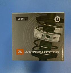 защита стоек Autobuffer размер В
