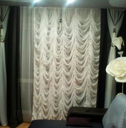 TULIER / CURTAINS BLACK WITH TIES /