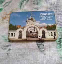 MAGNETS NOVOSIBIRSK AND OTHER