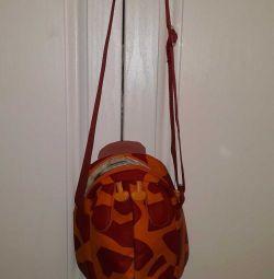 Τσάντα μωρού Sammies