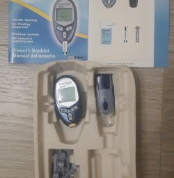 new blood glucose meter