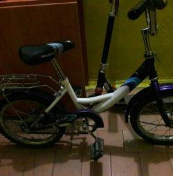 Ποδήλατο για μωρό