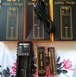 NEW Battery Chargers