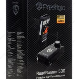 DVR prestigio Road Runner 500