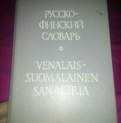 Excelent dicționar finlandez