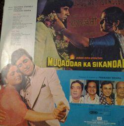 Винил песни музыка индийского кино
