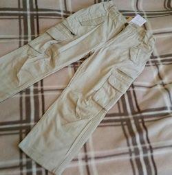 New pants x / b growth116