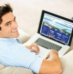 Work online!