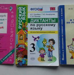 3 textbooks.