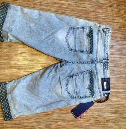 Coberty Τουρκία νέα παντελόνια