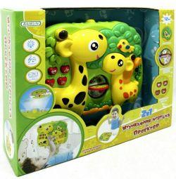3 в 1: нічник, проектор, іграшка новий