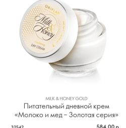Face cream. New