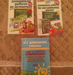 Εργασία στο σπίτι από τους Rezhesnik Peterson, Buneyev και άλλους.
