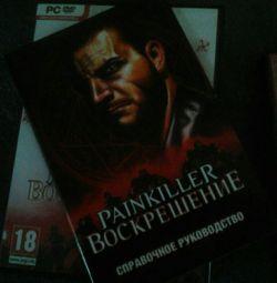 Гра для ПК на DVD екшен.