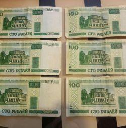 Білоруські 100 рублів 2000 року
