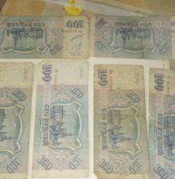 100 rub 1993
