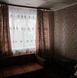 Διαμέρισμα, 1 δωμάτιο, 18μ²