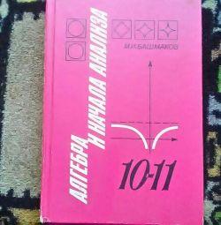 Textbook on algebra