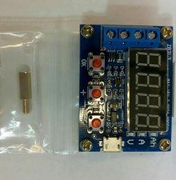 Измеритель eмкости аккумуляторов