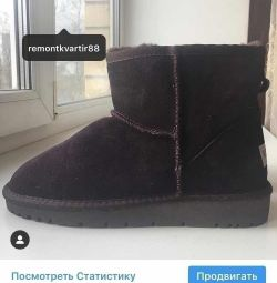 Ugg boots new size 39 36 suede brown short