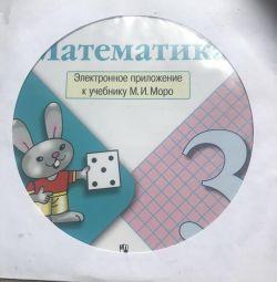 Yeni disk
