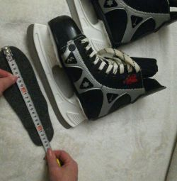 Skates are my husband.