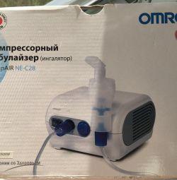 Nebulizer (nebulizer)