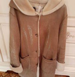 Κοσκινίζω παλτό. .