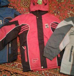 Дет.подростковая куртка