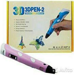 3D Pen 3D Pen 2.0