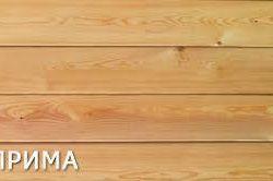 Φόδρα ηρεμίας Prima 96χ14