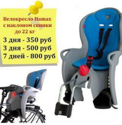 Bisiklet sandalye