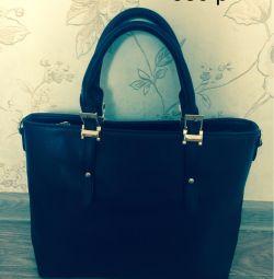 Vânzarea unui sac