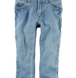 Jeans for boy new