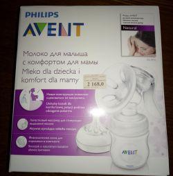 Manual breast pump Avent.