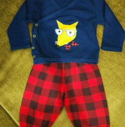 Kit for boy 6-9 months.