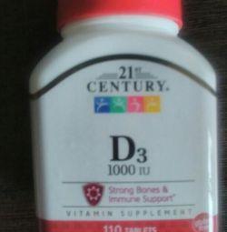Βιταμίνη D3 σε μη ανοιγμένη συσκευασία