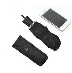 Ομπρέλα-μίνι τσέπη μαύρο Χορηγός-νέος