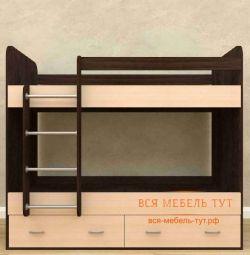 Κρεβάτι 2 επιπέδων με συρτάρια b / m (λεύκανση μαύρης βελανιδιάς)