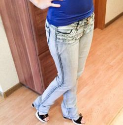 Jeans 42-44, ideally