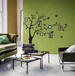 Postituri decorative pentru copaci