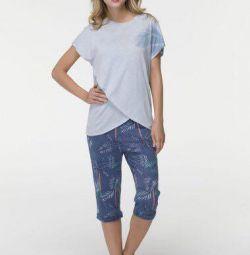 Ρυθμίστε τις πιτζάμες 44-46 HAYS