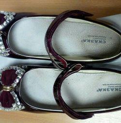 Туфли лакированные Сказка р.37