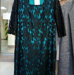 Платье , р-р 52