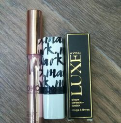 Lipstick avon and lip gloss frosted