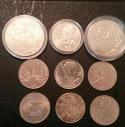 Обмен юбилейными монетами
