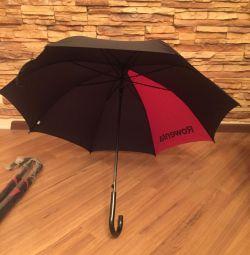 New umbrella