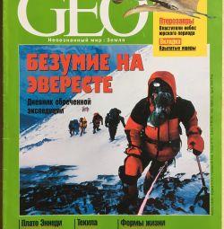 Журнал GEO 1998 рік