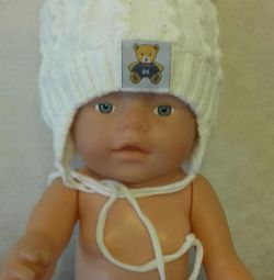 Cool hat for baby.